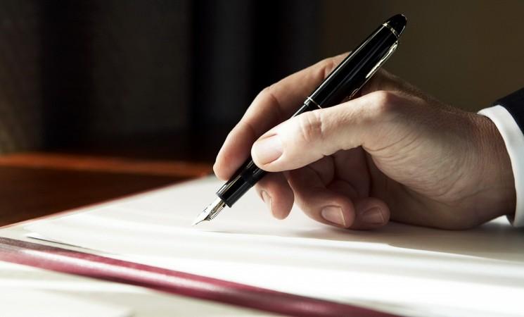 Anunț afișare publică documente tehnice de cadastru